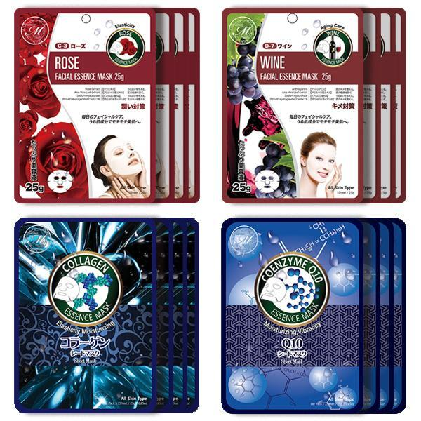 Mitomo Facial Moisturizing Skincare Beauty Face Mask Sheet bundles: 4 types – 16 packs - Mitomo America