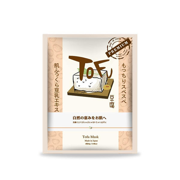 Japan MITOMO Recommended SB Series Wholesale Starter Kit Facial Essence Mask [Total 28 Pieces+1 bags]