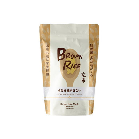 Sincere Laura Brown Rice Facial Essence Mask 10 Pieces/Pack SB010-A-2