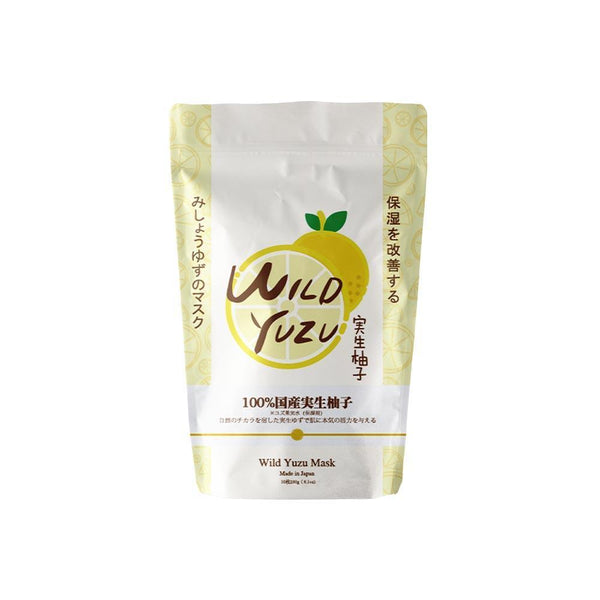 Sincere Laura Wild Yuzu Facial Essence Mask 10 Pieces/Pack SB010-C-0