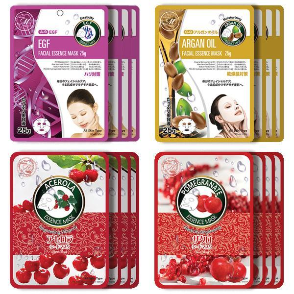 Mitomo Facial Skin-Repair Skincare Beauty Face Mask Sheet bundles: 4 types – 16 packs - Mitomo America