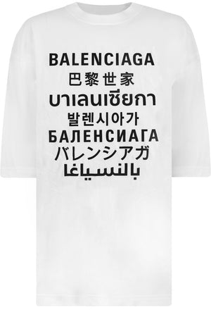 LANGUAGES LOGO T-SHIRT S/S WHITE