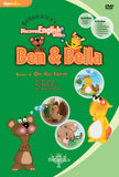 Britannica's Discover English with Ben and Bella: Series 5 - On the Farm