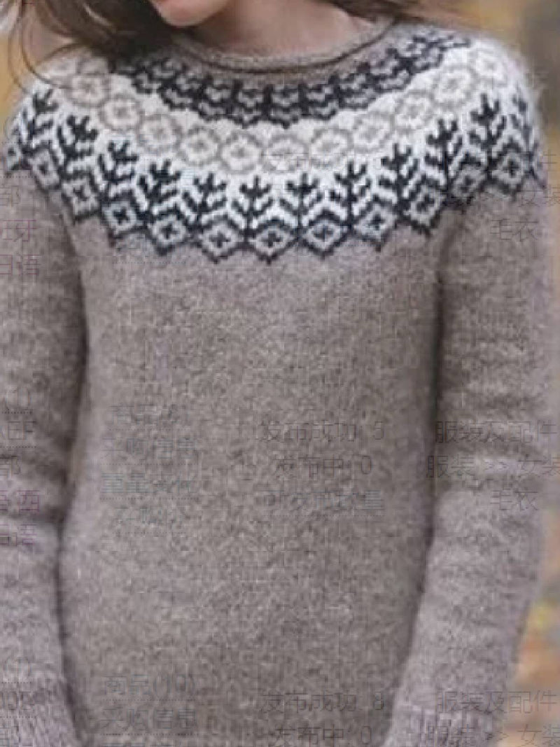 Cotton-Blend Round Neck Casual Sweater
