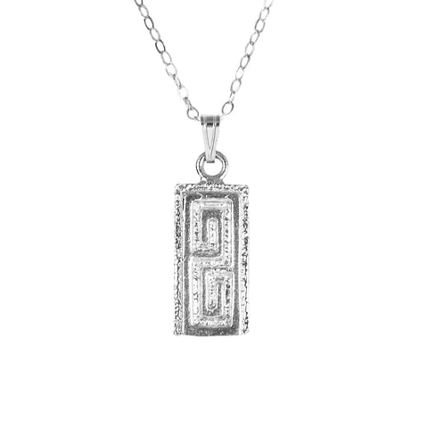 Hopi Silver Cast Pendant Necklace