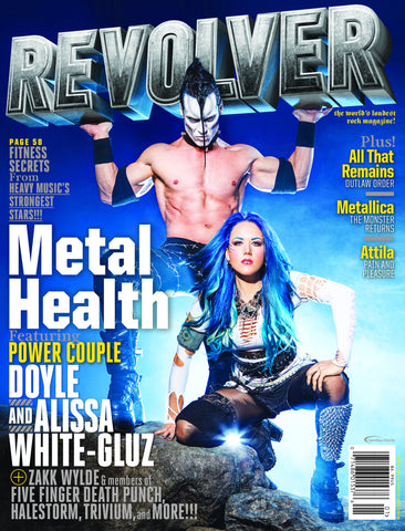 January 2015 - Metal Health