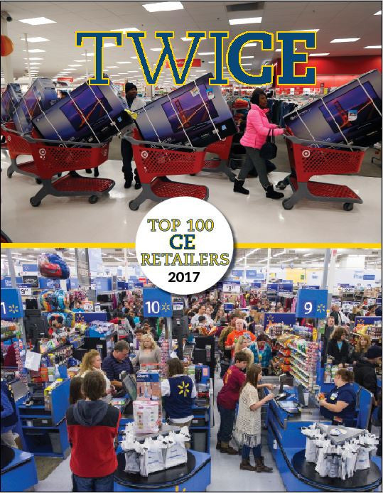 TWICE 2017 Top 100 CE Retailers Report