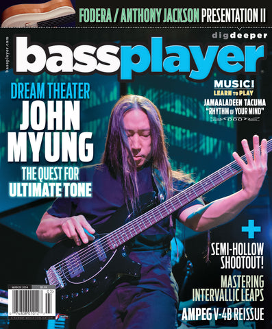 Bass Player - March 2014 - John Myung - NewBay Media Online Store