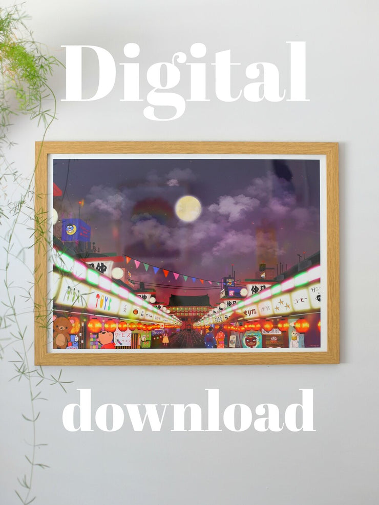 NAKAMISE STREET Digital Download