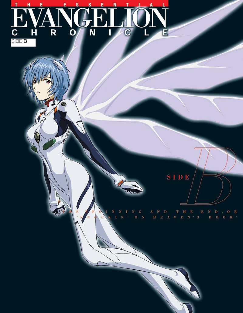 The Essential Evangelion Chronicle: Side B