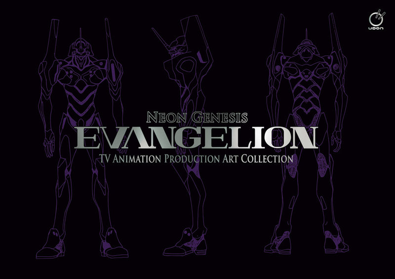 Neon Genesis Evangelion: TV Animation Production Art Collection (Hardcover)