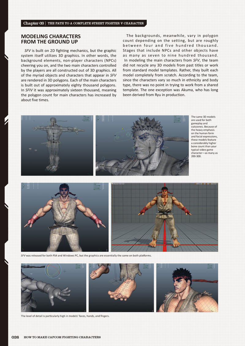 How to Make Capcom Fighting Characters - Hardcover