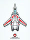 ROBOTECH MACROSS - VF-1J Rick Hunter Pin