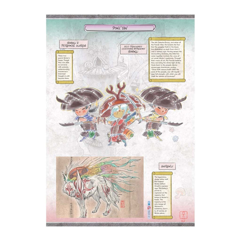 Okami: Official Complete Works