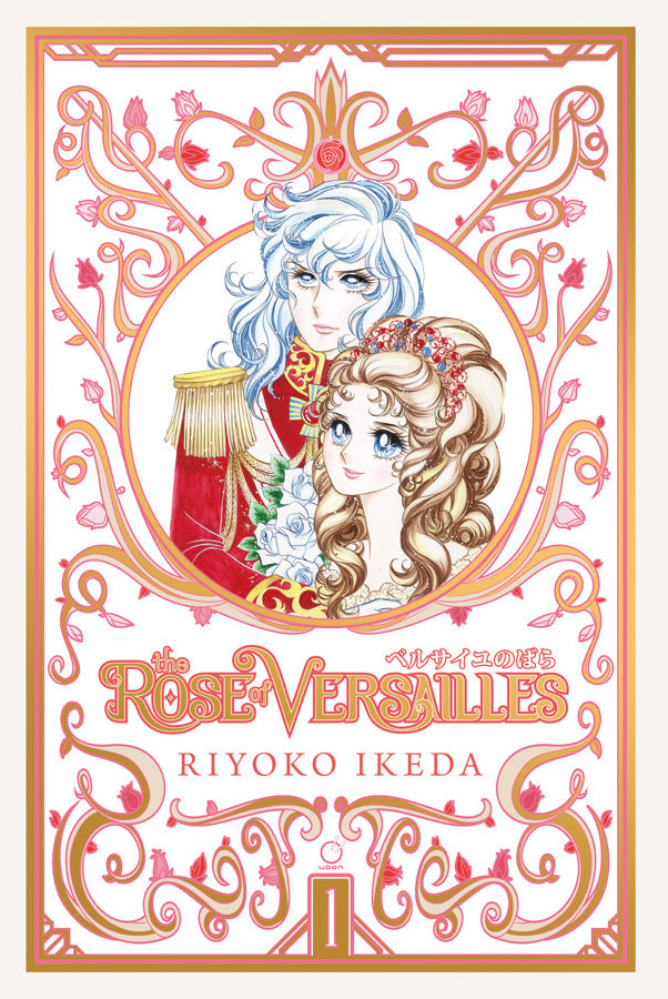 The Rose of Versailles Volume 1