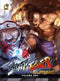 Street Fighter Classic Volume 1: Hadoken (Hardcover)