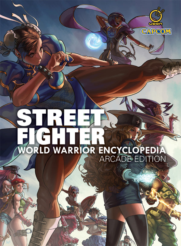 Street Fighter World Warrior Encyclopedia - Arcade Edition Hardcover