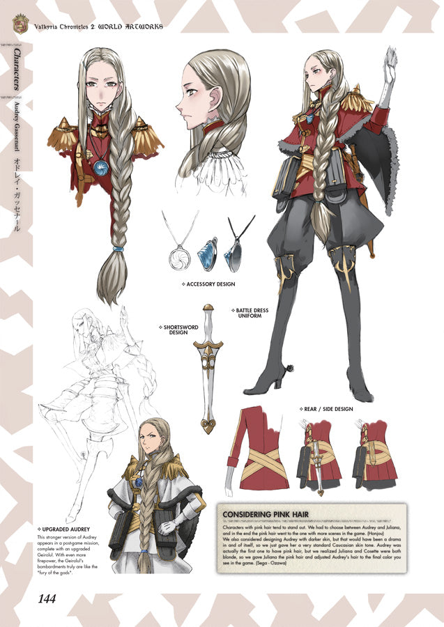 Valkyria Chronicles 2: World Artworks