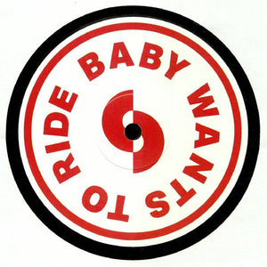 Frankie Knuckles Presents Director's Cut (3) - Baby Wants To Ride