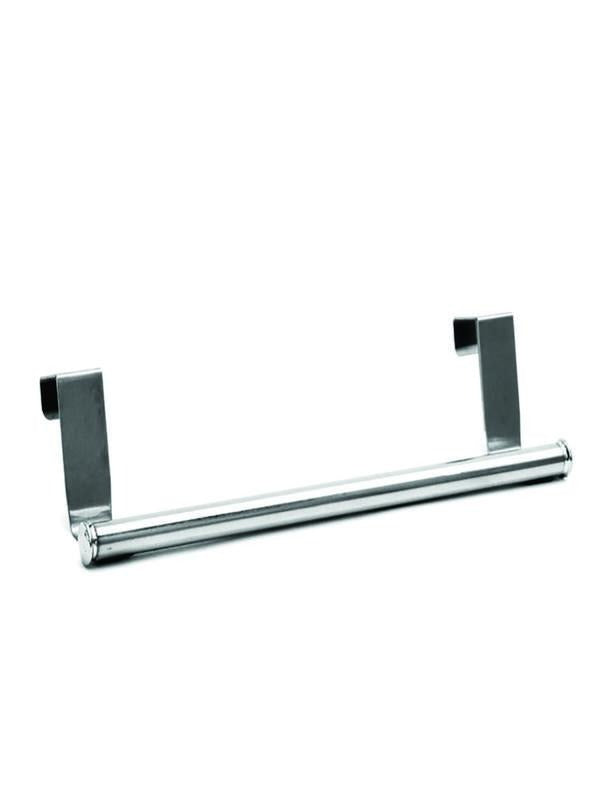 JVS Kitchen Cabinet Towel Bar - SmartServe Houseware