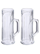Load image into Gallery viewer, Oberglas Premium Ribbed Beer Mug 330 ML Set of 2pcs