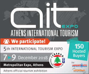 We participate in the 5th Athens International Tourism Expo