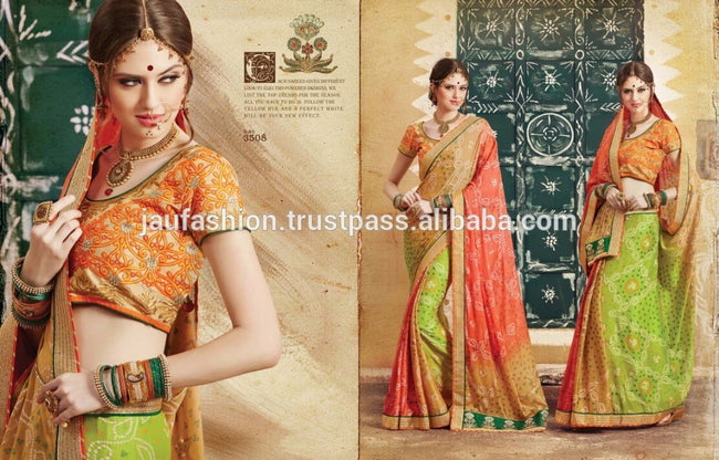 Dupioni Raw Silk / Raw Silk Dupioni /Crepe Silk Multi Colour Casual Saree / Silk Multi Colour Casual Saree