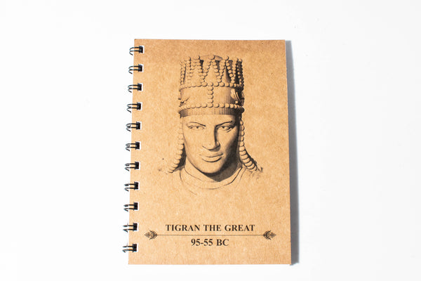 Royal Netbook Tigran The Great