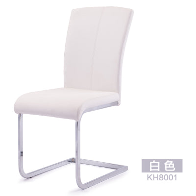 KIRK Contemporary S Shape Dining Chair