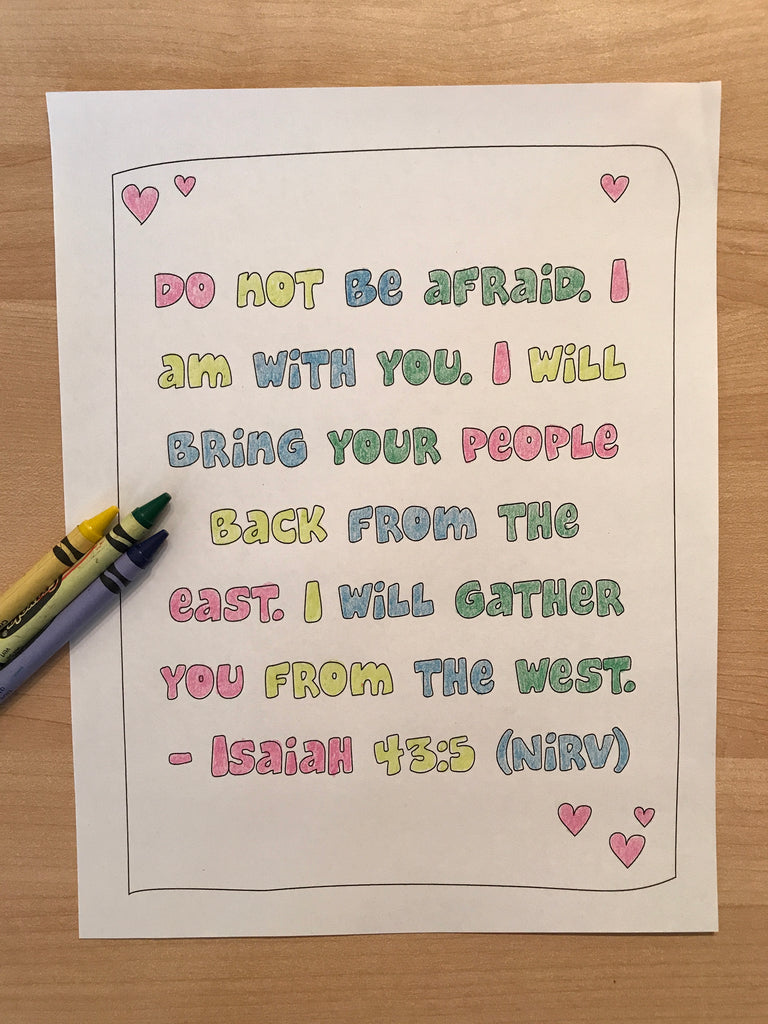 Isaiah 43:5 Bible Verse Coloring Page