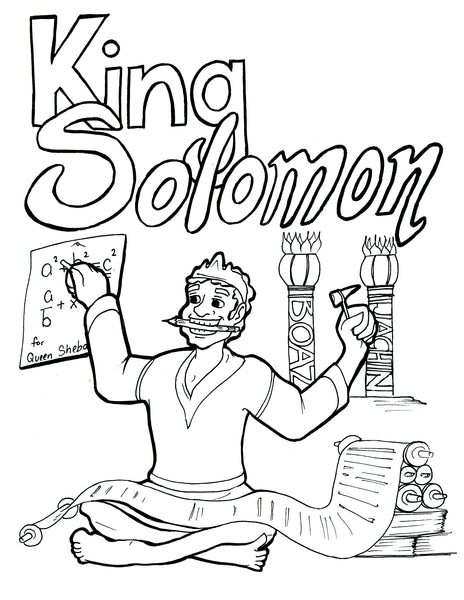 king solomon coloring pages printable - photo#16