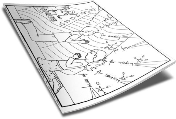 Objective Kids Will Color A Coloring Page Of The Creation Story To Remind Them That God Made Everything And It Was Good Click HERE View All 6