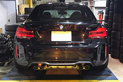 Exhaust BMW F87 M2 Competition