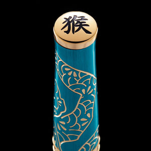 Cross Sauvage Year of the Monkey Brushed Tibetan Teal & 23KT Gold SE Ballpoint Pen - Detail Cap