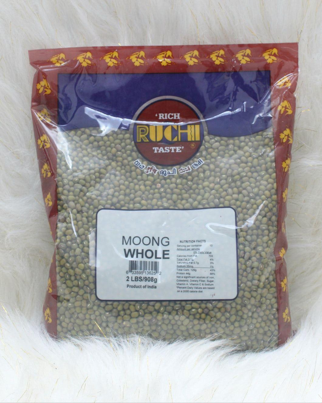 RICH TASTE| Moong Whole