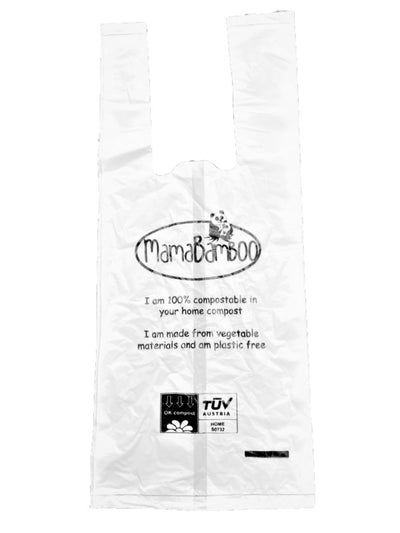 Wholesale Compostable Nappy Bags - Carton x 20