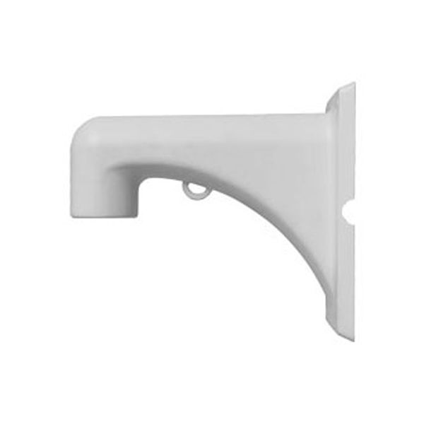 UNV Wall Mount for PTZ Dome Security Cameras (TR-WE45-IN)