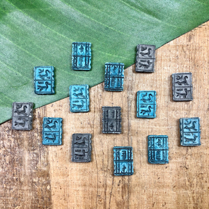 Japanese Ceramic Small Tile Beads - 14 Pieces