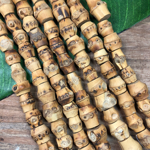 Bamboo Beads - 12 Pieces