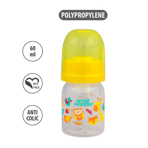 60ml Admire Feeding Bottle Yellow - Small Wonder
