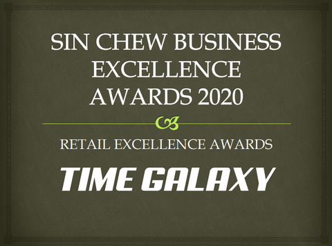 Time Galaxy Retail Excellence Awards