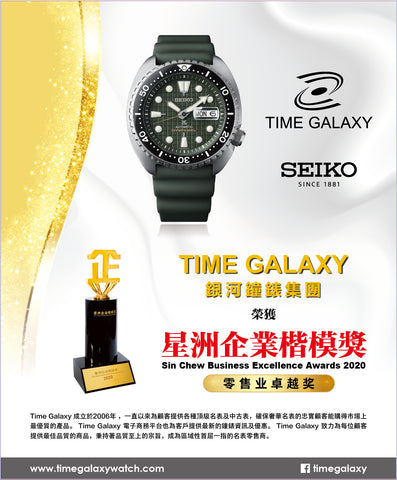 Time Galaxy Recognition