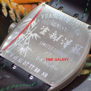 Worldwide 88 watches only of Franck Muller Vanguard Dragon V 45 SC DT LT DD RG BR TT, Time Galaxy Malaysia