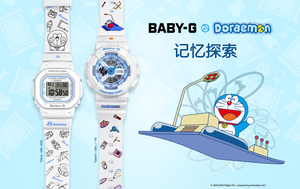 Doraemon watch with shock resistance, 100 meter water resistant, World time and LED light for night mode