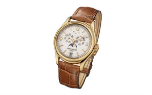 Buy, Sell, Trade Patek Philippe Complications series 5146J at Time Galaxy Watch Malaysia