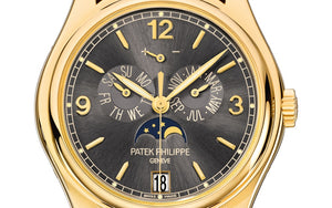 Brand New 100% Genuine PATEK PHILIPPE Annual Calendar Moonphase Yellow Gold Cream 5146J-010 Watch