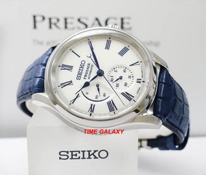 SPB171J1 limited edition model by Seiko