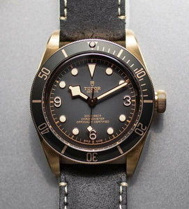 Buy Tudor Herriatge Black Bay Bronze Slate 79250ba0001 at Time Galaxy