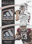 2015 Immaculate Collegiate MULTI-SPORT 5 Box Case Break RANDOM SERIAL NUMBER