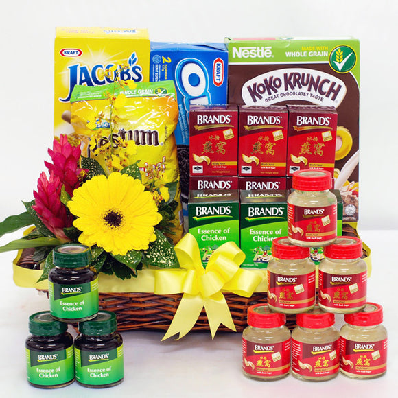 Bird's nest and essense of chicken wellness gift hamper for your loved ones by Katong Flower Shop Singapore.